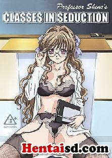 Shino Sensei Seisaku...